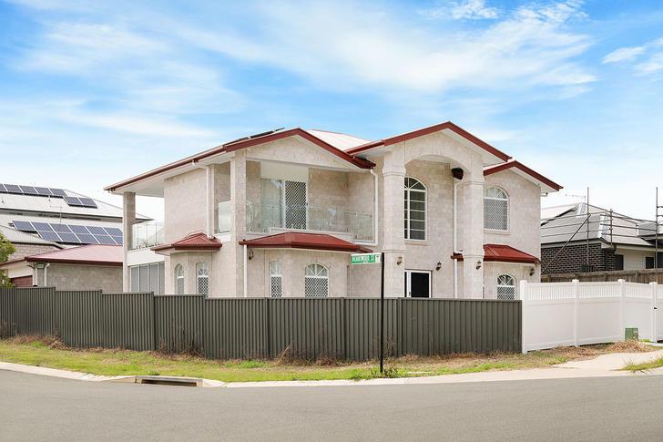 3B Heartwood Street, Spring Mountain 4300, QLD Flat Photo