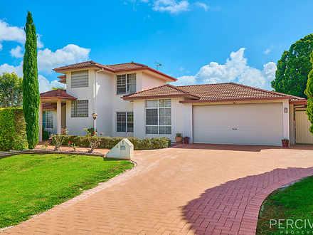 1 Christina Circuit, Port Macquarie 2444, NSW House Photo