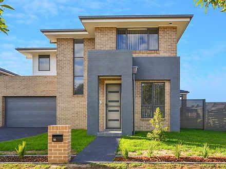 16 Armoury Road, Jordan Springs 2747, NSW House Photo