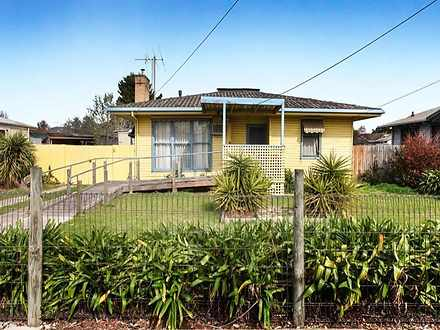 9 Cremorne Street, Braybrook 3019, VIC House Photo