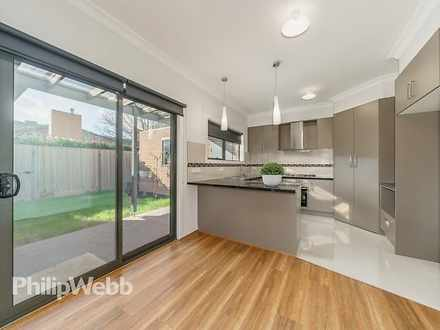 1/82 Marianne Way, Mount Waverley 3149, VIC Townhouse Photo