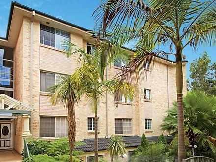 2/51-57 Buller Street, North Parramatta 2151, NSW Apartment Photo
