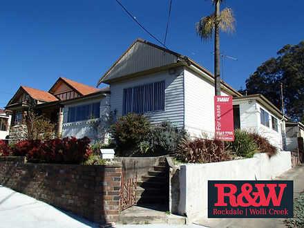 1 William Street, Rockdale 2216, NSW House Photo