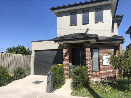 1B Owen Court, Thomastown 3074, VIC Townhouse Photo