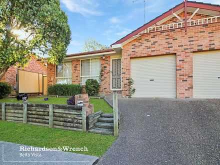 12B Aylward Avenue, Quakers Hill 2763, NSW House Photo