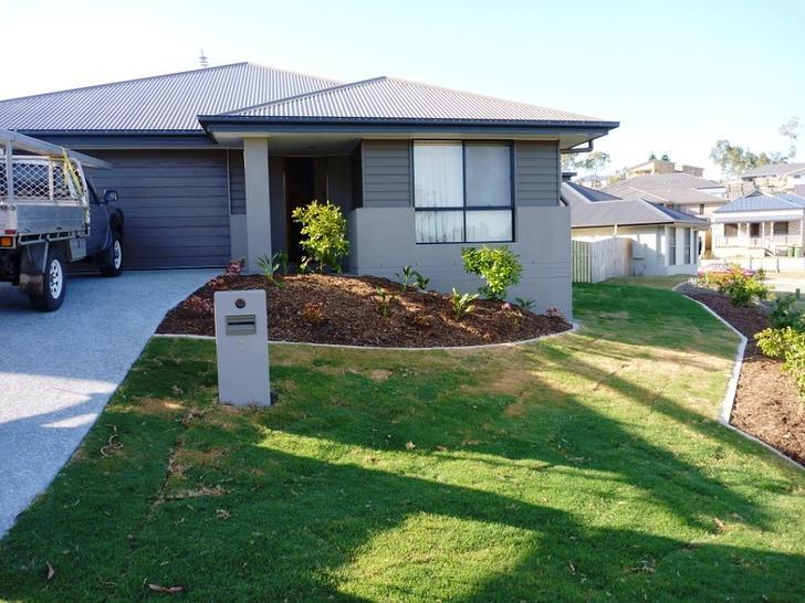 1 Bindarri Close, Waterford 4133, QLD House Photo