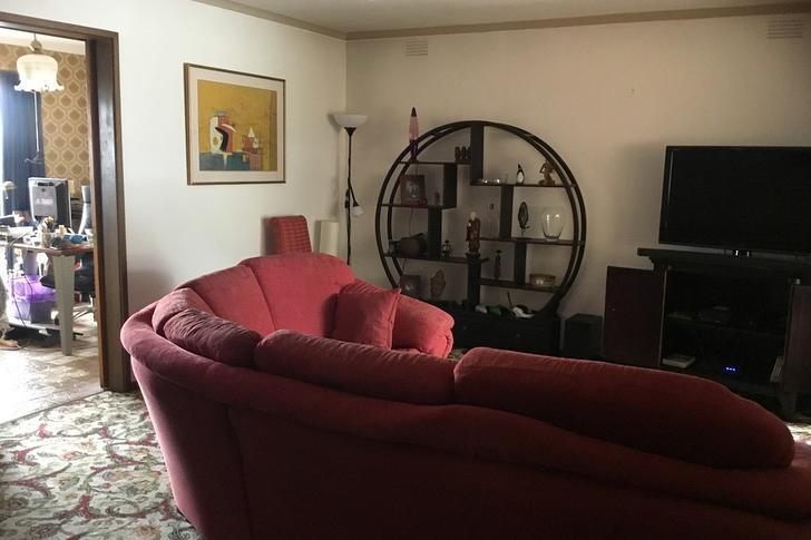 111 Outlook Drive, Glenroy 3046, VIC House Photo