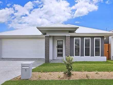 5 Essex Street, Mango Hill 4509, QLD House Photo