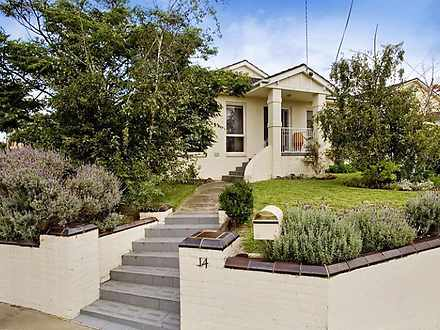 14 Marriott Street, Parkdale 3195, VIC House Photo
