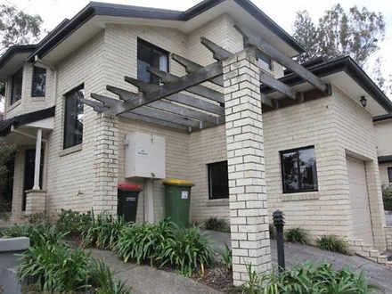 1/5-7 Baronbali Street, Dundas 2117, NSW Townhouse Photo