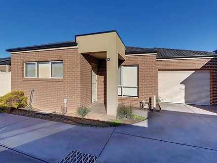 2/3 Trinca Court, Werribee 3030, VIC Unit Photo