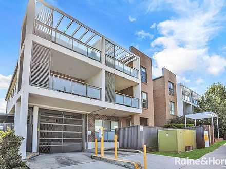 16/25-27 Mamre Road, St Marys 2760, NSW Apartment Photo