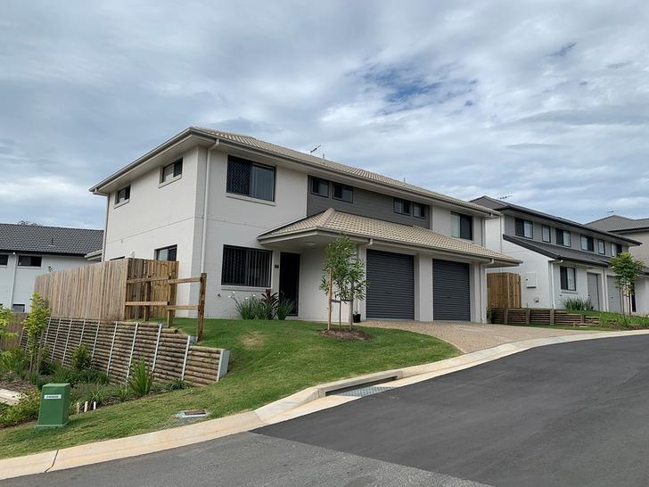 2 Kerr Road West, Kallangur 4503, QLD Townhouse Photo