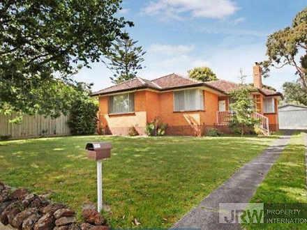 48 Garrisson Drive, Glen Waverley 3150, VIC House Photo