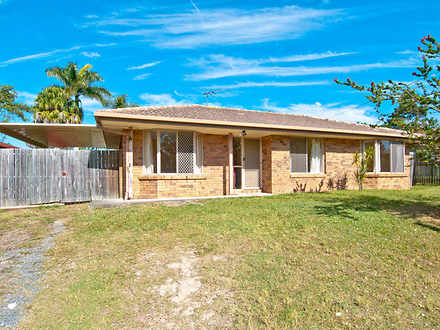 7 Ryan Street, Loganlea 4131, QLD House Photo