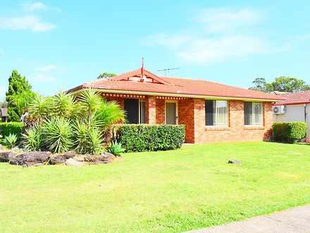 2 Kiora Court, Prestons 2170, NSW House Photo