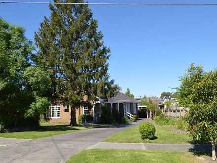 23 Astelot Drive, Donvale 3111, VIC House Photo