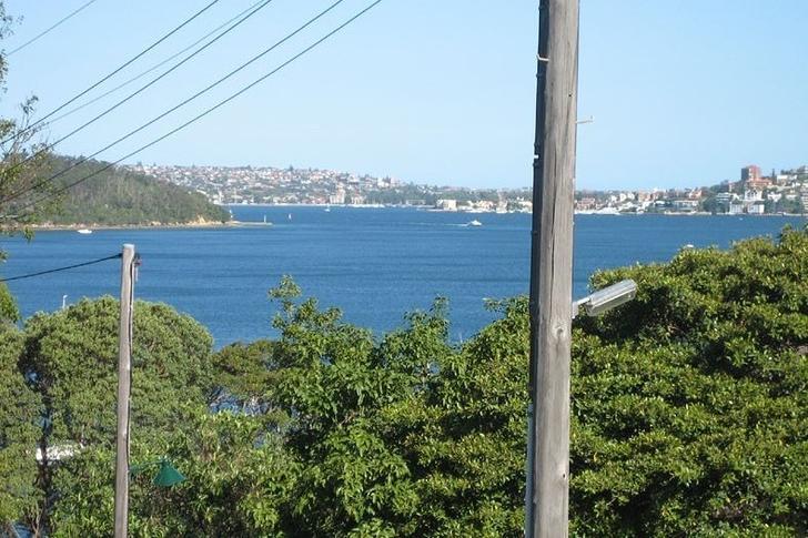 3/2 Kareela Road, Cremorne Point 2090, NSW Apartment Photo