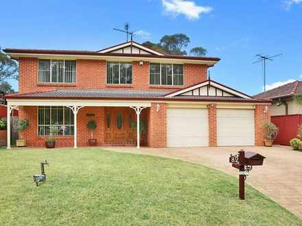 82 Whalans Road, Greystanes 2145, NSW House Photo