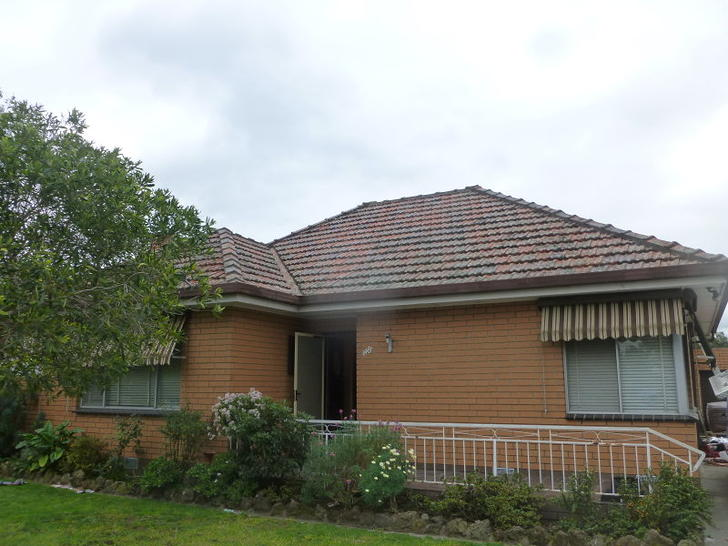 118 Mcmahon Road, Reservoir 3073, VIC House Photo