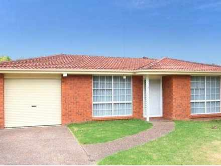 11 Shortland Place, Doonside 2767, NSW House Photo