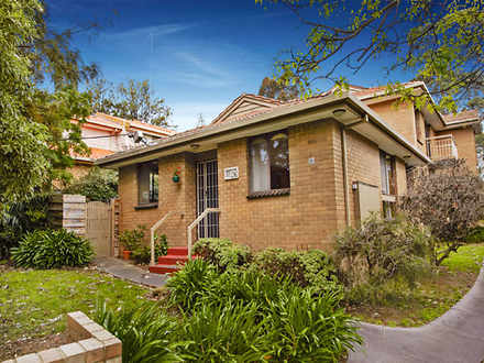 1/8 Firth Street, Doncaster 3108, VIC Unit Photo