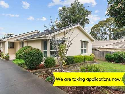 1/7 Saxby Court, Wantirna South 3152, VIC Unit Photo