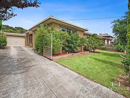 15 David Crescent, Bundoora 3083, VIC House Photo