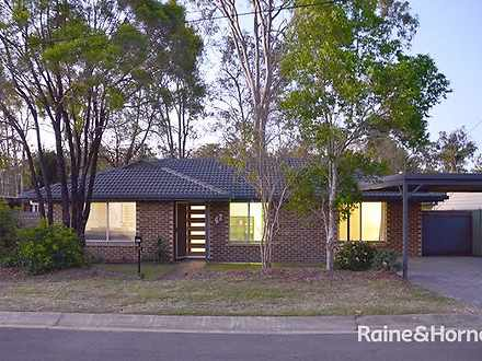 47 Amy Drive, Beenleigh 4207, QLD House Photo