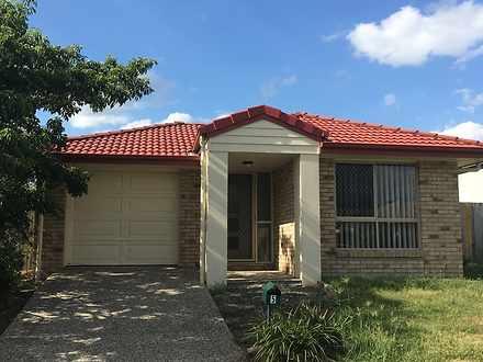 5 Patsy Crescent, Redbank Plains 4301, QLD House Photo