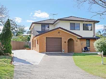 3 Tokay Place, Eschol Park 2558, NSW House Photo