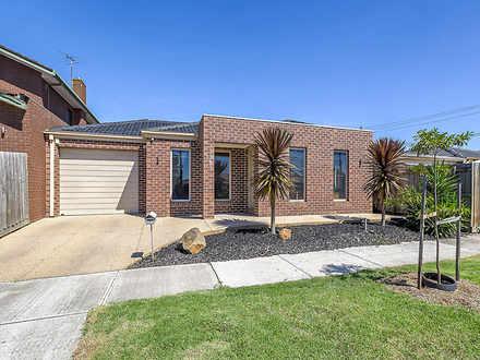 43 Southern Crescent, Craigieburn 3064, VIC House Photo