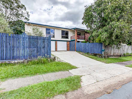 2 Quiamong Court, Bray Park 4500, QLD House Photo