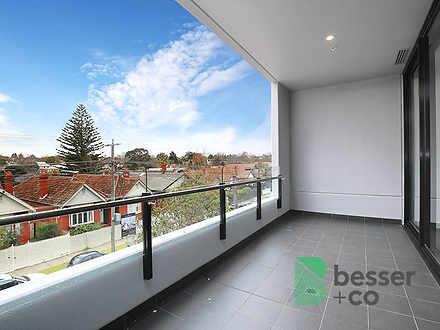 203/88 Orrong Crescent, Caulfield North 3161, VIC Apartment Photo