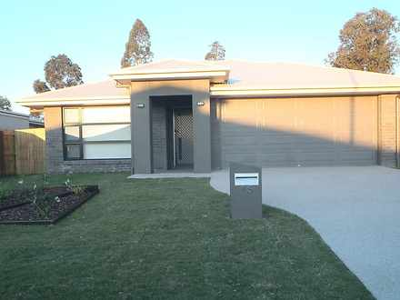 15 Highview Close, Roma 4455, QLD House Photo