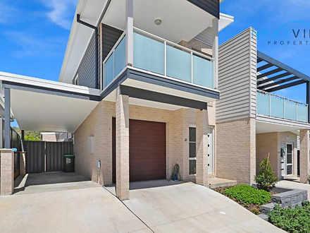21 Orelia Close, Cameron Park 2285, NSW House Photo