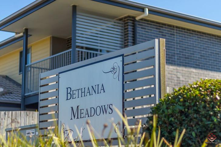 ID:21070972/6 Clearwater Street, Bethania 4205, QLD Townhouse Photo