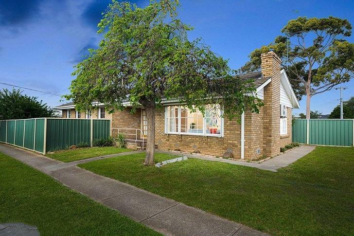 1 Madison Drive, Hoppers Crossing 3029, VIC House Photo
