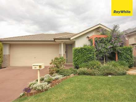 28 Kerrigan Crescent, Elderslie 2570, NSW House Photo