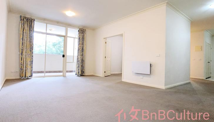 16/29 Bendall Street, Kensington 3031, VIC Apartment Photo
