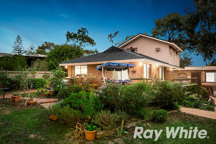83 Sylphide Way, Wantirna South 3152, VIC House Photo