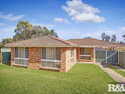 23 Chameleon Drive, Erskine Park 2759, NSW House Photo