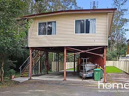 270 The Entrance Road, Erina 2250, NSW House Photo
