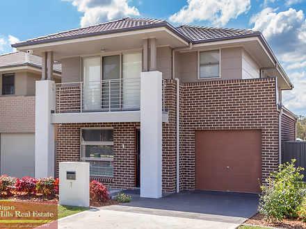 7 Langton Street, Riverstone 2765, NSW House Photo