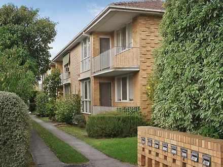 7/48 Weir Street, Balwyn 3103, VIC Apartment Photo