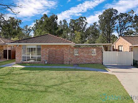 4 Birk Place, Bligh Park 2756, NSW House Photo