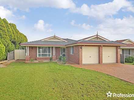 18 Bertram Place, Narellan Vale 2567, NSW House Photo
