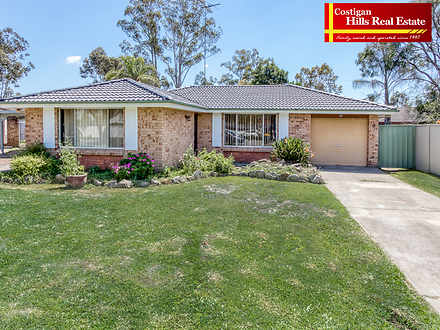 6 Cocos Place, Quakers Hill 2763, NSW House Photo