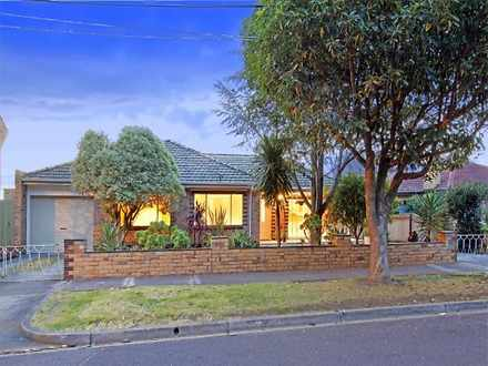 1095 High Street, Reservoir 3073, VIC House Photo