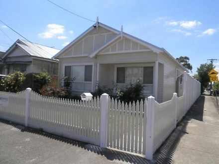 484 Barkly Street, Footscray 3011, VIC House Photo